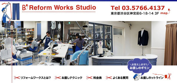 B-Reform-Works-Studio