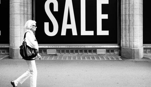 洋服はセールで買う!有名セレクトショップの2018年春夏セール情報。