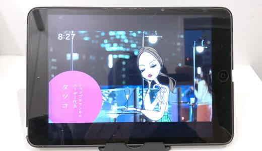 BS放送も!iPadやiPhoneでテレビを見ることができるおすすめのテレビチューナーを紹介。