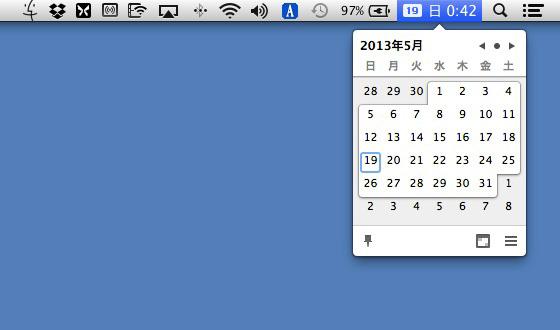 見やすい!Macのメニューバーにカレンダーを表示する無料アプリ「Itsycal for Mac」