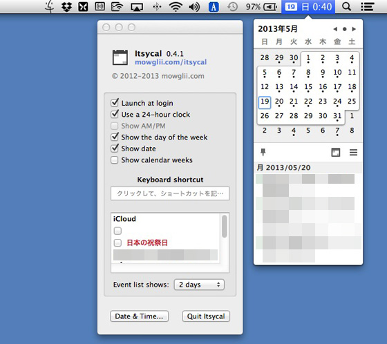 Itsycal for Mac