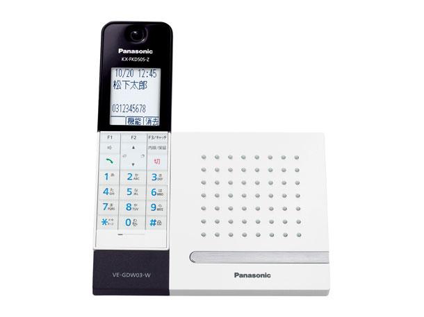 安い!iPhoneなどのスマホが固定電話の子機になる「Panasonic VE-GDW03DL」。