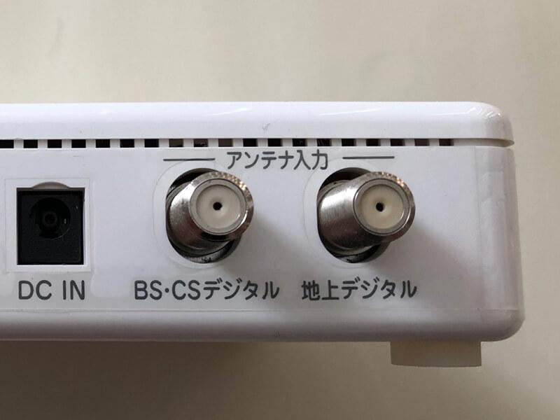 SB-TV02-WFPL