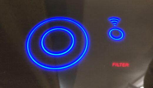 ブルーエア センスプラスのフィルター交換ランプを消してリセットする方法