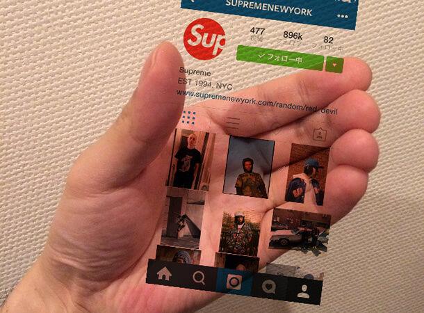 透明!iPhoneアプリで超簡単に#インスタインマイハンドを作る方法