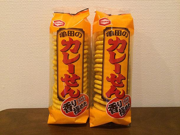 うますぎ!亀田のカレーせんべいは1枚41キロカロリーで超おすすめ。