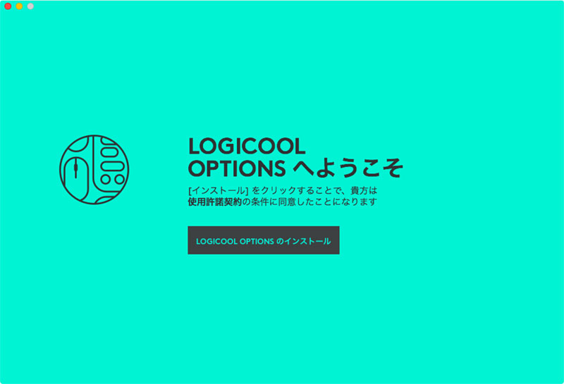 ロジクール マラソンマウス M705m Logicool Options