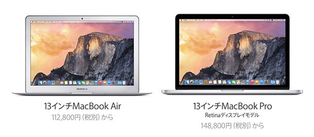 MacBook Air/Pro