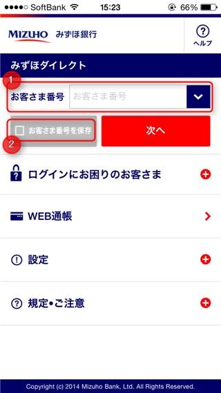 mizuho_direct_1