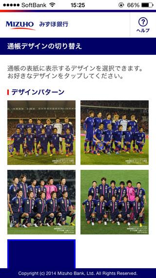 mizuho_direct_4